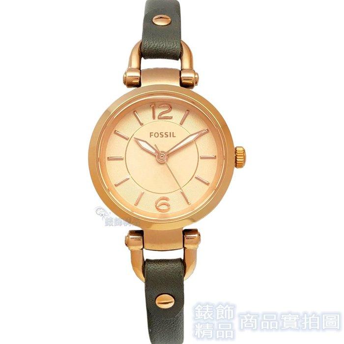 FOSSIL 手錶 ES3862 優雅極致 細深灰色錶帶 女錶【錶飾精品】
