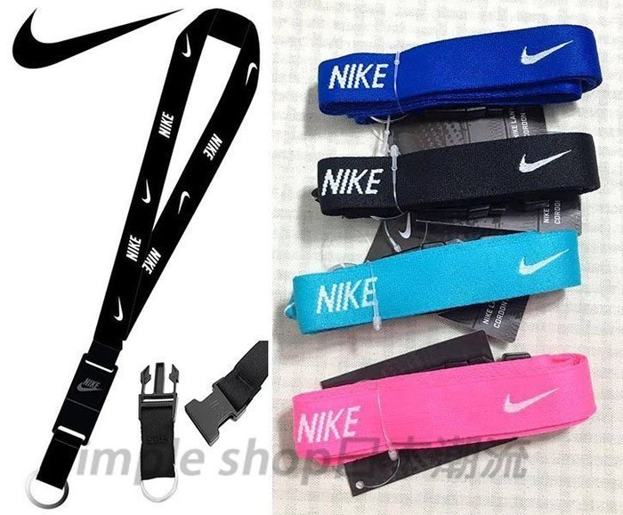 【Simple shop】現貨NIKE LOGO吊繩 證件 NIKE手機帶 手機掛繩 NIKE證件帶 配件 NIKE掛繩