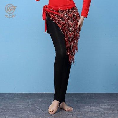 梵之舞 肚皮舞新款珠片練功腰鏈 舞蹈表演出配飾鏈亮片流蘇臀巾裙舞裙