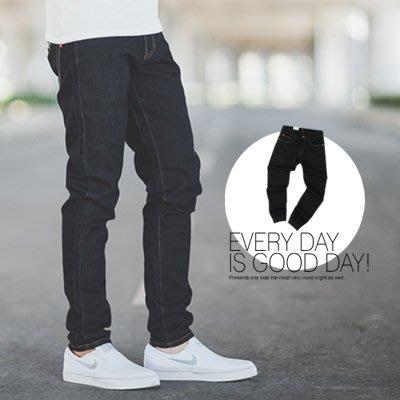 柒零年代【N9785J】亮色車線原色單寧小直筒牛仔褲長褲(UC2016)