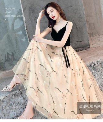 日和生活館 晚禮服裙女宴會優雅洋裝小禮服顯瘦名媛主持人禮服女S686