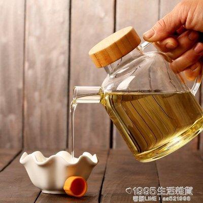 廚房用品玻璃油壺防漏1.2斤裝 家用醬油瓶香油瓶鷹嘴醋瓶蜂蜜罐【1995新品】