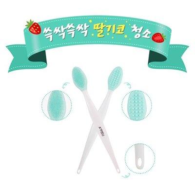 韓國 A'PIEU APIEU 黑頭刷 粉刺清潔刷 除黑頭 除粉刺刷【特價】異國精品