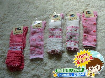 ❤厤庭童裝舖❤最後一組【I113】女孩櫻桃草莓蝴蝶結長筒襪/襪子(15-19CM)