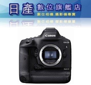 【日產旗艦】需客訂店取 Canon EOS-1D X 1DX III BODY 單機身 1DXIII 1DX3 平輸繁中 台中市