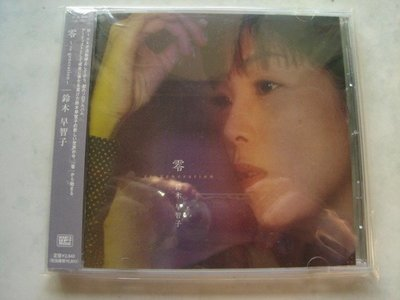 *日版CD-- 鈴木早智子(WINK) -- 零~re-generation~ (全新無側標)