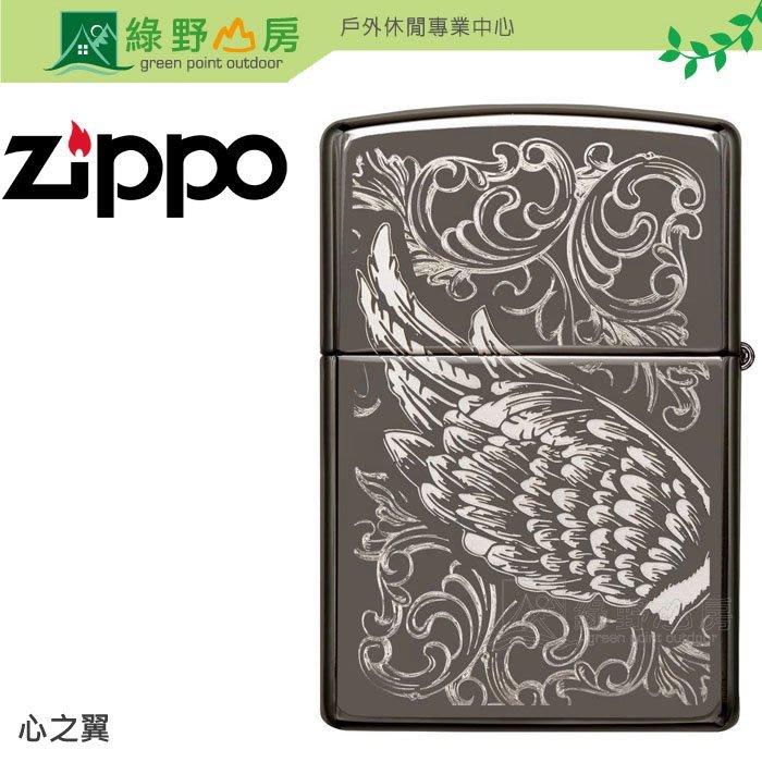 《綠野山房》[送原廠專用油] Zippo 防風打火機 Filigree Flame and Wing 心之翼 29881