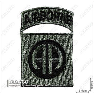【ARMYGO】美軍82空降師(ACU低視度版)
