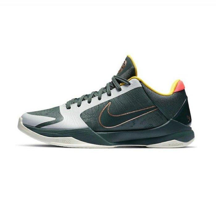 最新2020 Nike Kobe 5 Protro EYBL 科比 ZK5 灰绿 CD4991-300 …US7-13