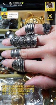 整組銀戒指