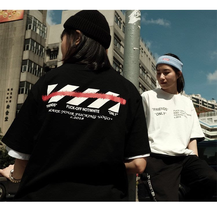 Willion Friends only 香港出品 惡搞 off white
