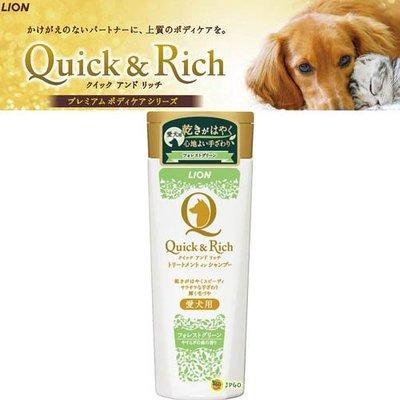 【JPGO】預購-日本製 獅王 Quick Rich 寵物專用 沙龍修護洗毛精 200ml~愛犬用 森林清香#060