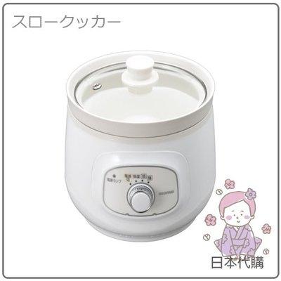 【現貨】日本IRIS OHYAMA 簡單 保溫 料理 省電 料理鍋 電子鍋 陶瓷內鍋 2段火力 1.6L PSC-20K