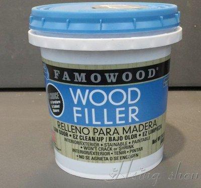 【( *^_^* ) 新盛油漆行】FAMOWOOD美國仿木補土 木質補土  木料  木工修補 填縫  木器 傢俱