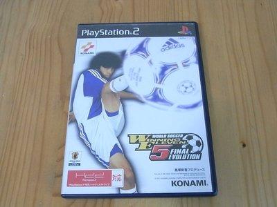 【小蕙館】PS2~ Winning e...