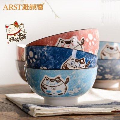 哆啦本鋪 雅誠德日式創意餐具套裝卡通陶瓷碗盤子吃飯可愛碗碟套裝家用組合 D655