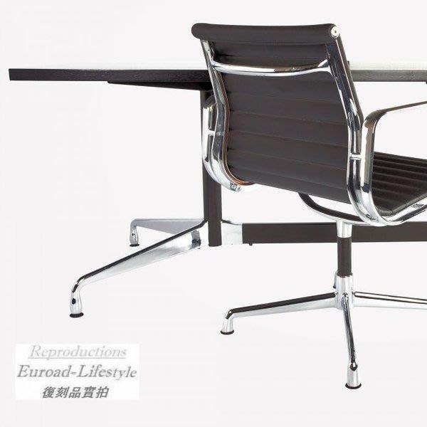 【台大復刻家具】Charles & Ray Eames Desk 手工書桌/椅【Vitra Style 復刻-辦公桌椅】