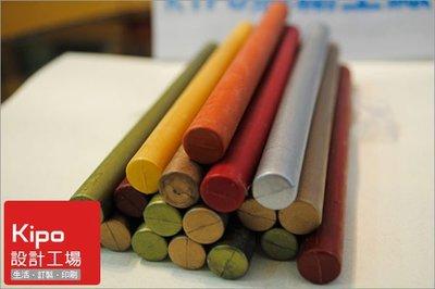 KIPO-火漆熱熔式封蠟條 10條金色+2條隨機+1把熱熔槍 QJB029181A