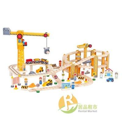 【居品租市】 專業出租平台 【出租】  mentari 木頭玩具 工程吊車高架軌道組