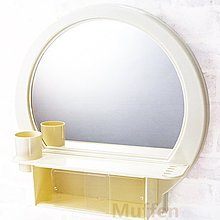 『MUFFEN沐雰衛浴』YM-103 51*51cm (象牙色 / 棗紅色) 半圓鏡 無除霧鏡/浴室鏡子/塑膠框 台灣製