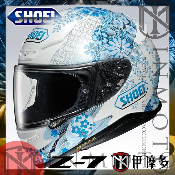 伊摩多※公司貨可調PFS 日本 SHOEI Z-7 全罩安全帽 輕巧透氣 小帽體 快拆鏡片。Harmonic TC-2
