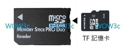 全新 MS 單轉卡 micro SD TF 轉 MS PRO DUO ~PSP Sony 系列通用 支援64G 32G 16G