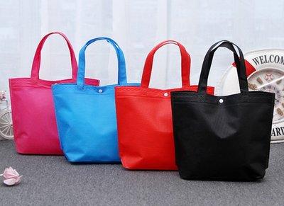 環保袋 加扣子款式 環保購物袋不織布手提袋無紡布袋 收納袋 環保手提袋定做 環保袋廣告購物袋子定製印logo