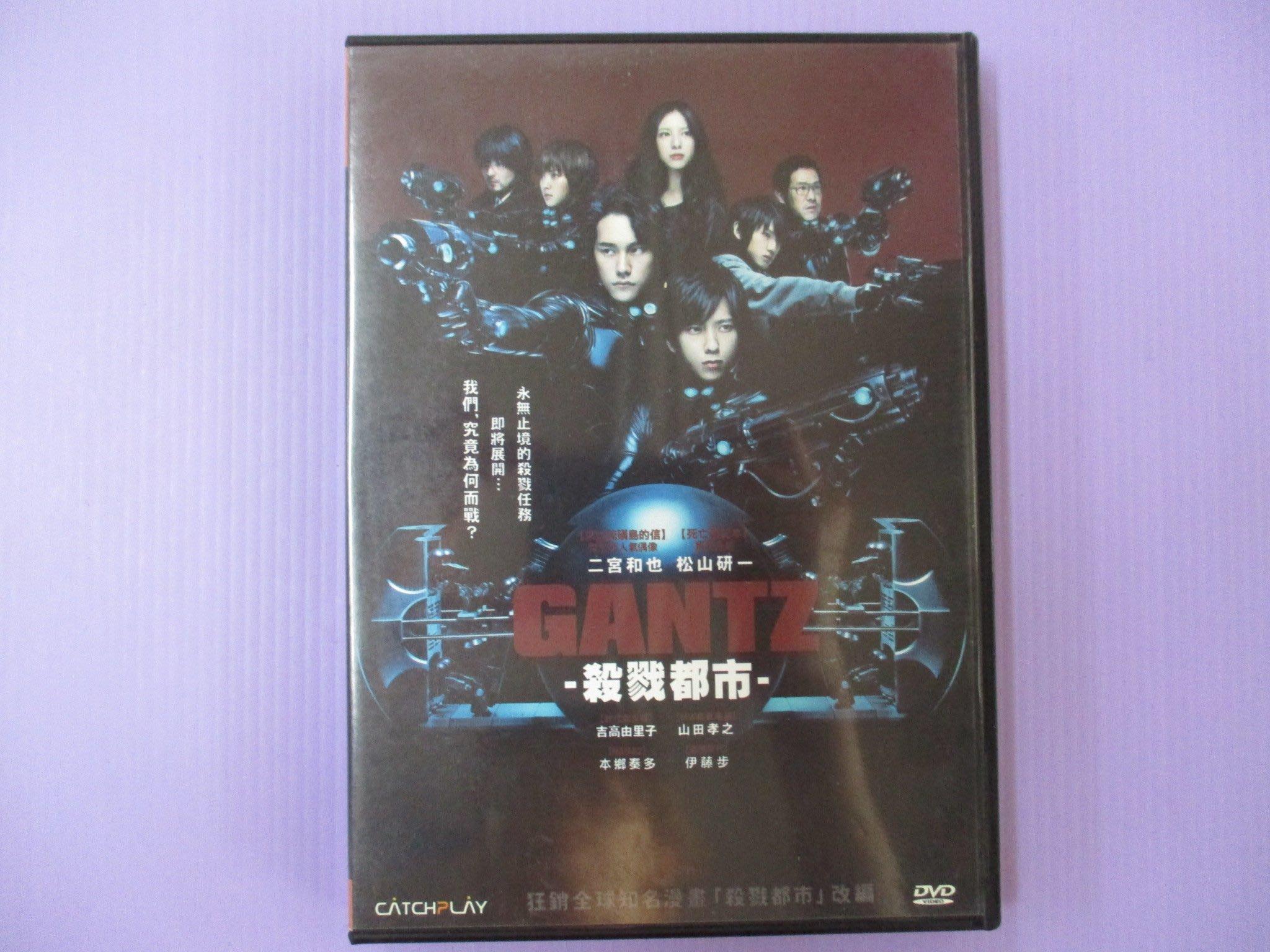 【大謙】《 殺戮都市 》台灣正版二手DVD