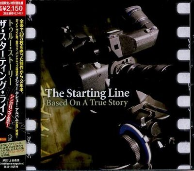 K - THE STARTING LINE BASED ON A TRUE STORY - 日版 +1BON - NEW
