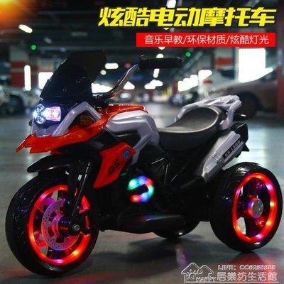 兒童電動摩托車小孩三輪車2-3-4-5-8歲大號寶寶遙控玩具車可坐人  YYJ