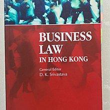 Business Law in Hong Kong (Thomson - D.K. Srivastava)