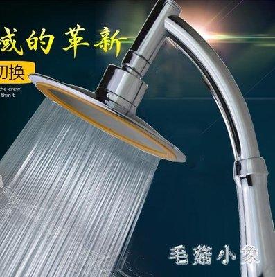 手持增壓頂噴花灑浴室熱水器洗澡淋雨淋蓬頭淋浴花曬萬向噴頭套裝 ys5263
