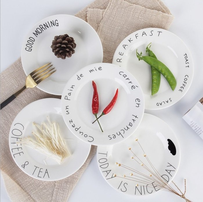 【愛麗絲生活家飾雜貨】北歐簡約風英文字母8吋陶瓷早餐盤/點心盤/蛋糕盤/水果盤/零食盤