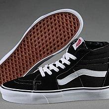 D-BOX  VANS Old Skool 情侶款 復古 經典 黑白 高筒 帆布鞋
