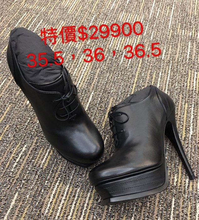 喬瑟芬【YSL】出清特賣~黑色 TRIBUTE 105 NAPPA LACUP BOOTIE  踝靴