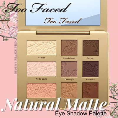 【代購】新版!Too Faced - Natural Matte 全霧面大地色系眼影盤