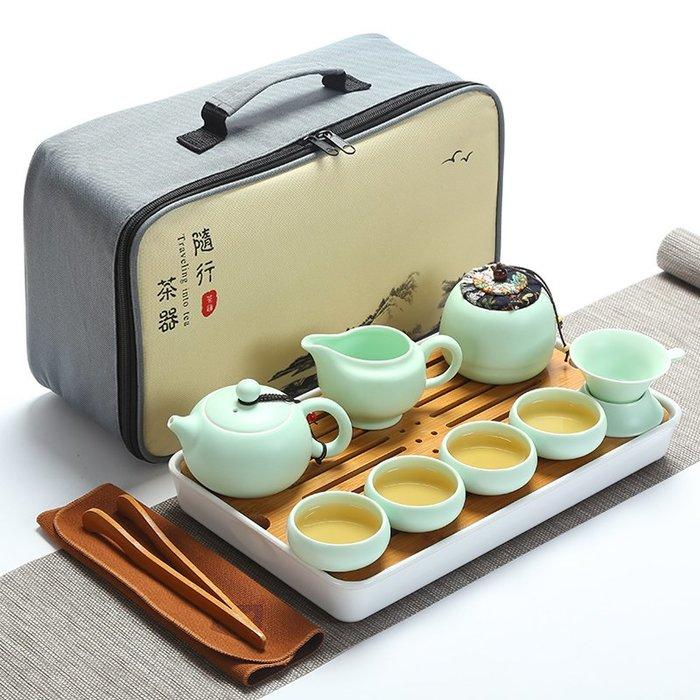 陶瓷旅行便攜式功夫茶具套裝家用茶杯茶盤辦公快客壺車載禮品定制#茶具#旅行茶具#茶具套裝#便攜