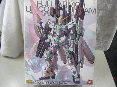 二手舖 NO.4376  Bandai MG 1/100 Mobile Suit RX-0 Full Gundam 全新