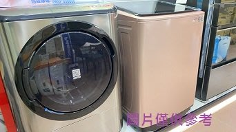 新北市-家電館 LG 洗衣機 WT-SD219HBG/WTSD219HBG (21公斤)(黑色不銹鋼色)直驅變頻洗衣機
