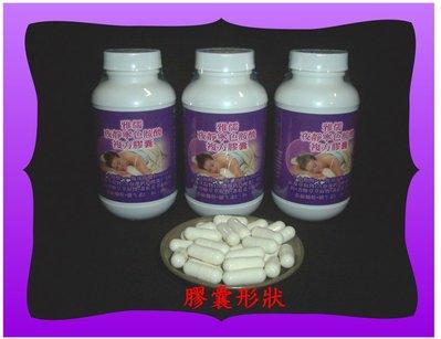 60粒色胺酸+γ-胺基丁酸(GABA)+酸棗仁+番紅花+海藻鈣+香蜂草+B6+B12【雅儒商行】晚上睡的好白天精神好