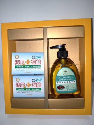 蜂王 無患子抗菌洗手露+抗菌皂2入 禮盒組 洗手乳