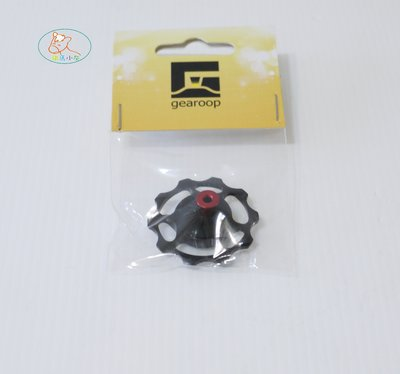 【小灰】Gearoop 鋁合金 偏心導輪 10T shimano/sram 直上32T