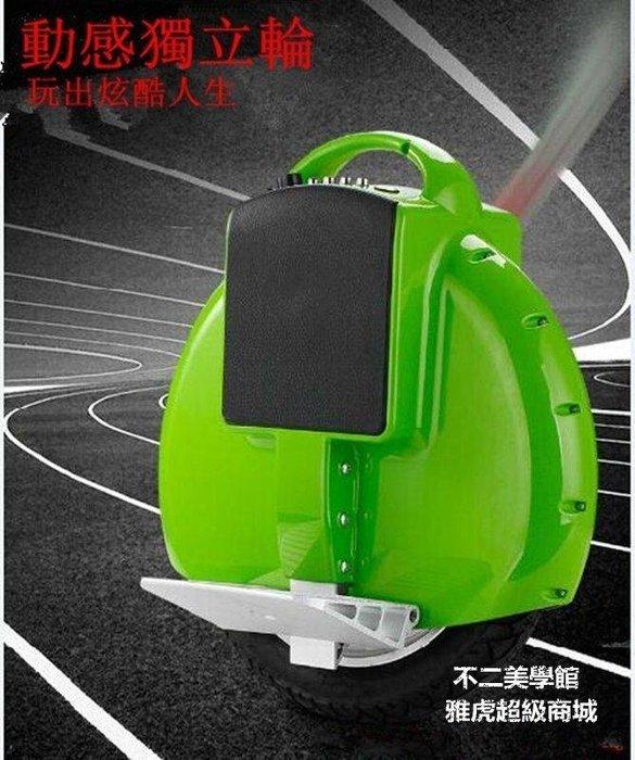 【格倫雅】^電動獨輪車 迷你自平衡電動車 單輪代步思維車火星車4554[g-l-y03