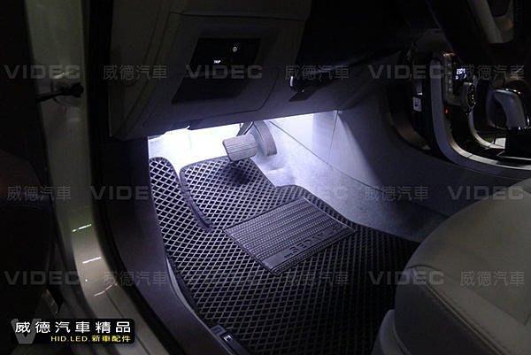大台北汽車 LUXGEN 5 SEDAN SMD LED 氣氛燈 地毯燈 軟燈條 氣霸燈