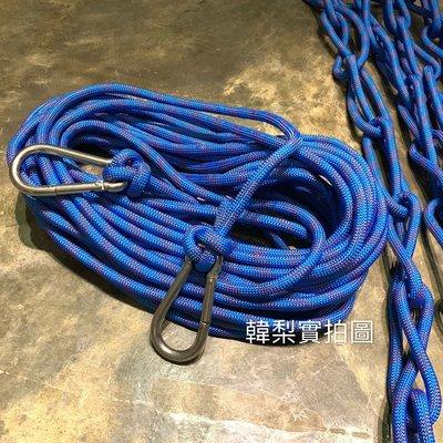 (現貨)有限 自由潛水 浮球 「教練首選 」導潛繩 下潛繩1.2mm特價1米30送2個D釦「30米下標區)