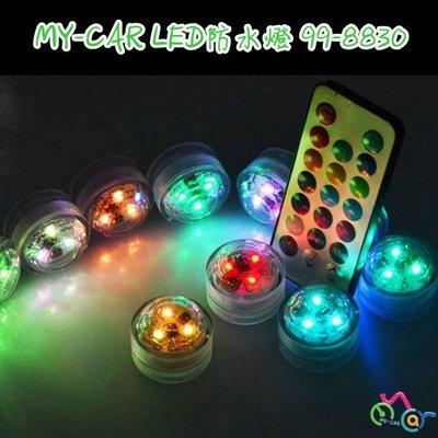 MY-CAR LED防水燈帶遙控99-...