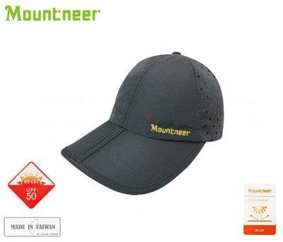 丹大戶外【Mountneer】山林休閒 透氣抗UV可折棒球帽 11H16-07 灰