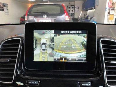 巨博汽車影音 360度環景輔助系統,高清360度環景系統,高清夜視1080P輔助鏡頭,內置行車紀錄車