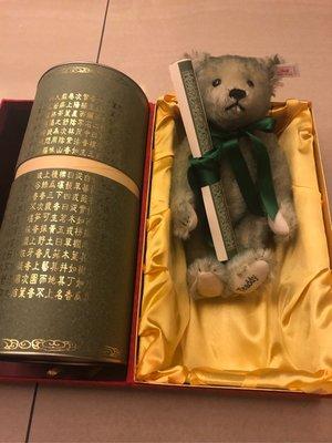 全新 絕版限量珍藏型 Steiff 金耳扣台灣茶熊 泰迪熊
