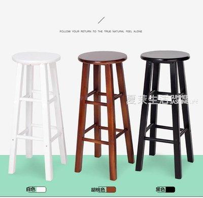 吧檯椅 實木吧椅 黑白巴凳橡木梯凳 高腳吧凳 實木凳子復古酒吧椅時尚凳XMSH10412